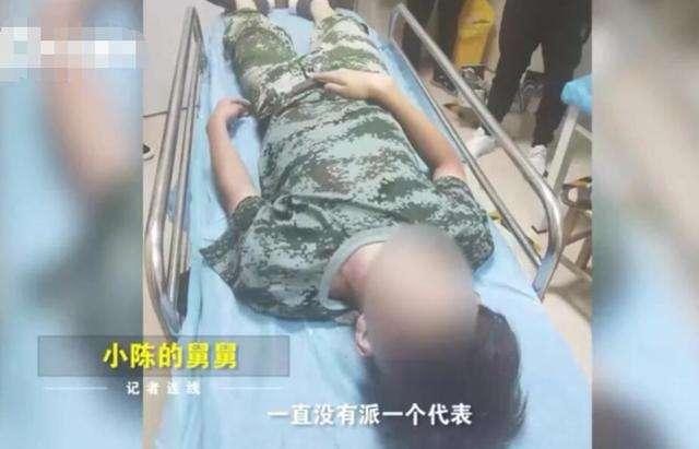 新生校园暴力致死,3人因涉案被警方采取强制措施!
